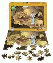 "Puzzle ""Daniel in der Löwengrube"""
